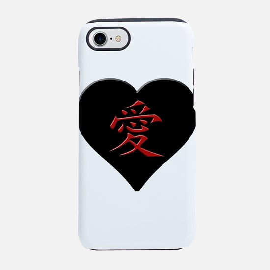 LOVE - Japanese Kanji Script iPhone 8/7 Tough Case