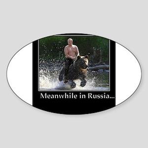 Vladimir Putin Riding A Bear Sticker
