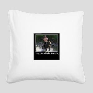 Vladimir Putin Riding A Bear Square Canvas Pillow