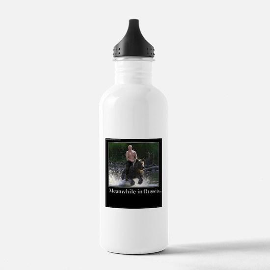 Vladimir Putin Riding Sports Water Bottle