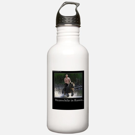 Vladimir Putin Riding Water Bottle