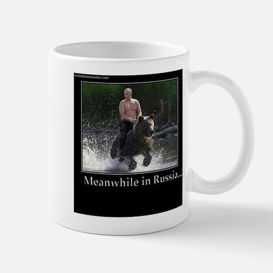 Vladimir Putin Riding A Bear Mugs