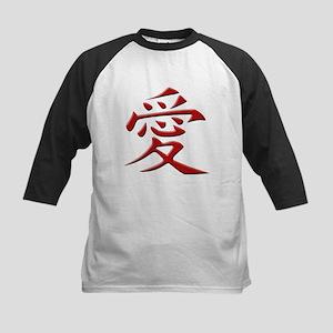 LOVE - Japanese Kanji Script Symbo Baseball Jersey