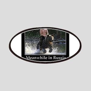 Vladimir Putin Riding A Bear Patch
