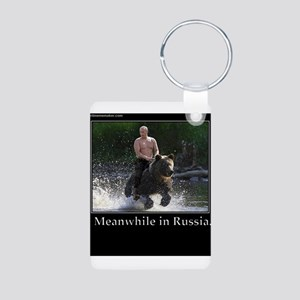 Vladimir Putin Riding A Bear Keychains