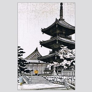JAPAN-PAGODA Large Poster