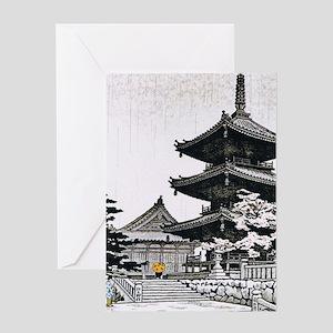 JAPAN-PAGODA Greeting Card