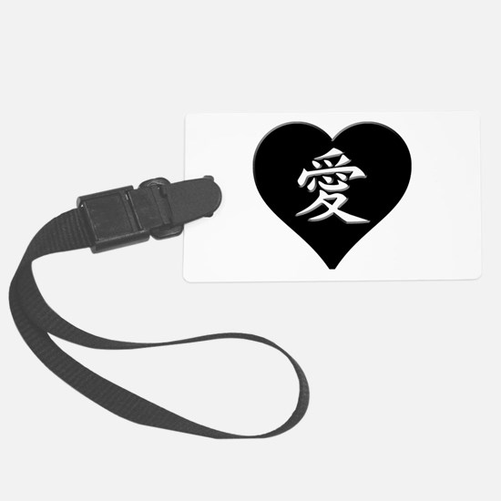 Korean Symbol For Love Travel Accessories Luggage Tags Handle