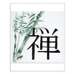 Bamboo and Zen Small Poster