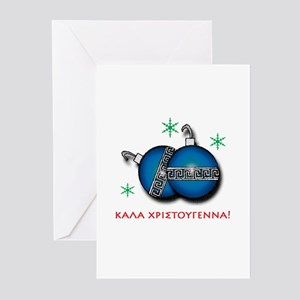 """Merry Christmas"" in Greek Greeting Cards (Pk of 1"