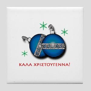 """Merry Christmas"" in Greek Tile Coaster"
