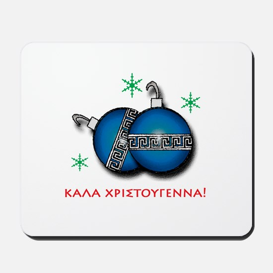 """Merry Christmas"" in Greek Mousepad"