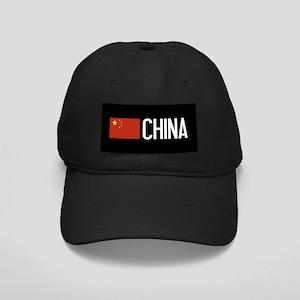 China: Chinese Flag & China Black Cap