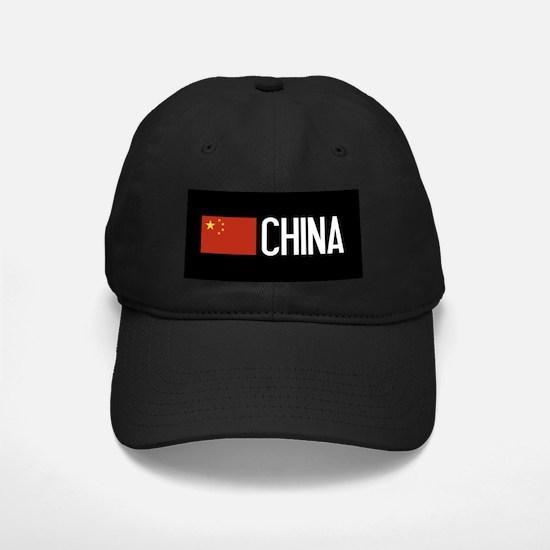 China: Chinese Flag & China Baseball Hat