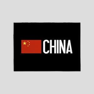 China: Chinese Flag & China 5'x7'Area Rug