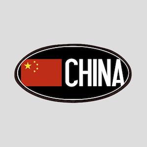 China: Chinese Flag & China Patch