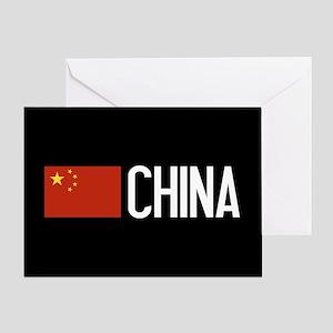 China: Chinese Flag & China Greeting Card