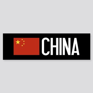 China: Chinese Flag & China Sticker (Bumper)