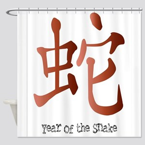 Year of the Snake Shower Curtain