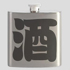 SAKE Flask