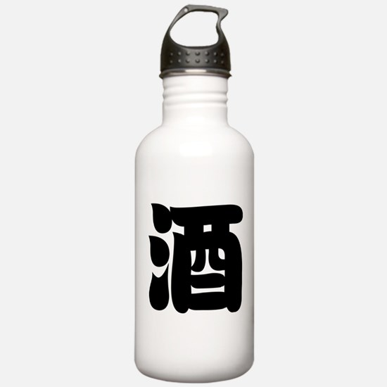 SAKE Sports Water Bottle