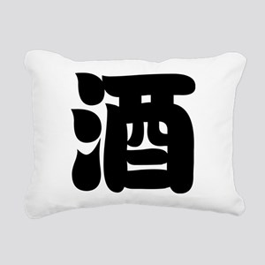 SAKE Rectangular Canvas Pillow