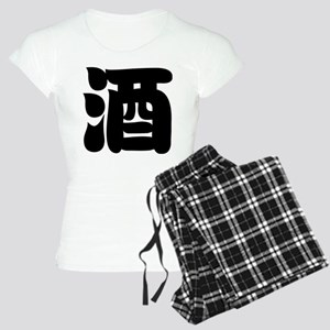 SAKE pajamas