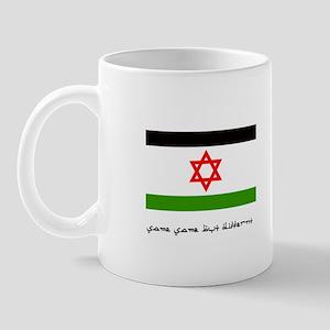 same same Mug