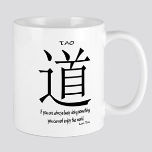 Tao Lao Tzu Quote Mugs