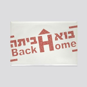 bach home Rectangle Magnet