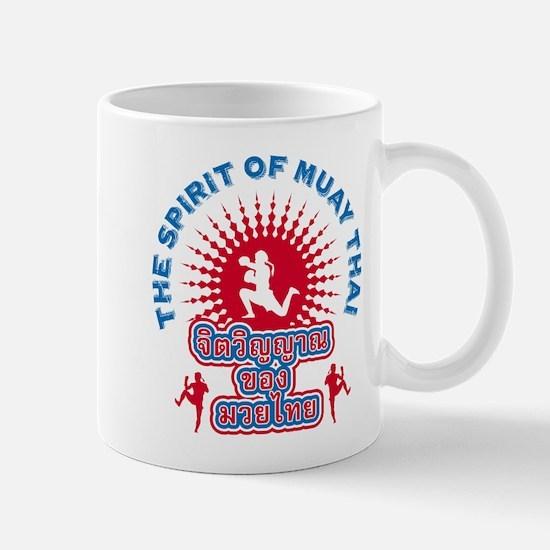 Spirit_Front_10x10_apparel.png Mug