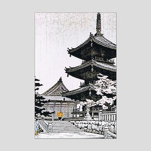 JAPAN-PAGODA Mini Poster Print