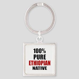 100 % Pure Ethiopian Native Square Keychain