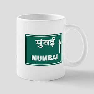 Mumbai (Bombay), India Mug