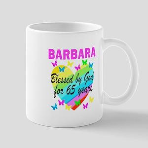 65TH CHRISTIAN Mug
