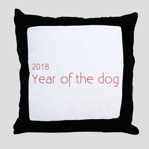 Year Of The Dog {Words} Throw Pillow