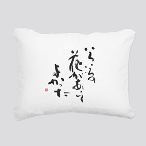 Variety of flowers Kanji Rectangular Canvas Pillow