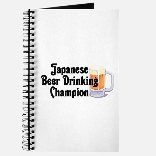 Japanese Beer Drinking Champ Journal