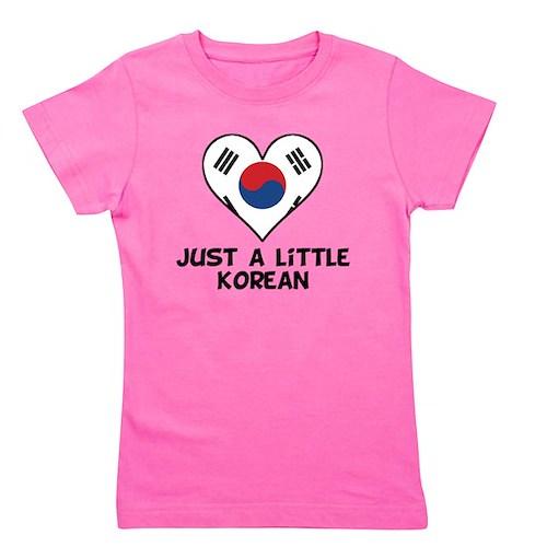 Just A Little Korean T-Shirt