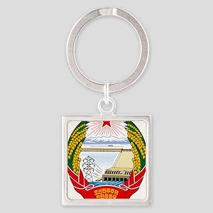 DPRK (North Korea) Emblem Keychains