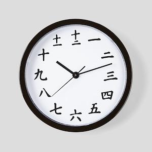 Japanese Kanji Wall Clock