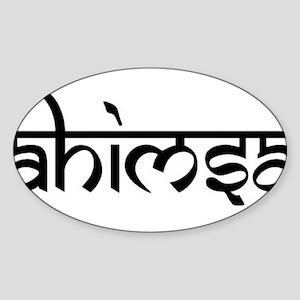 Ahimsa - Buddhist Tenet Sticker