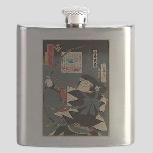 Classic Vintage Ukiyo-e Kyudo Archer Utagawa Flask