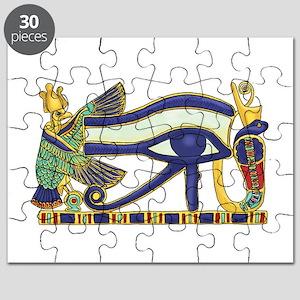 Pectoral Puzzle