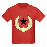 Cape Verde Emblem Kids Dark T-Shirt