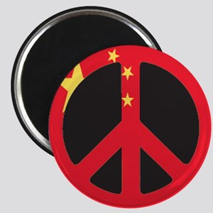 Chinese for peace Magnet