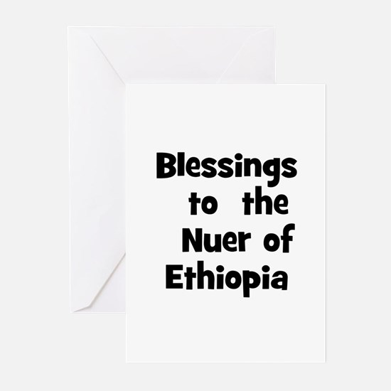 Blessings  to  the  Nuer of E Greeting Cards (Pk o