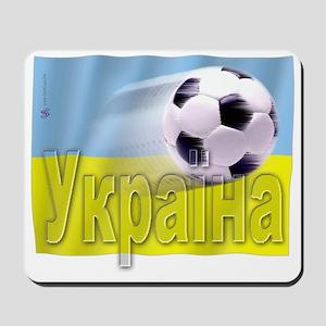 Soccer Flag Ukraine (Cyrillic) Mousepad
