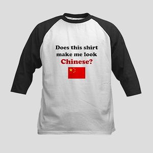 Make Me Look Chinese Kids Baseball Jersey