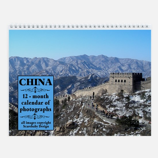 China Beijing And Shanghai 12 Wall Calendar